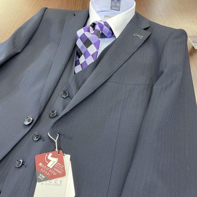 入社式、入学式スーツ