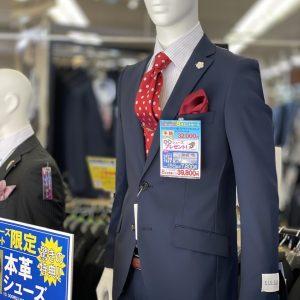 入学式、入社式スーツ